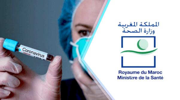 990 حالة إصابة و69 من وفيات و71 حالة شفاء..التوزيع الجغرافي للحالات المصابة بكورونا في المغرب