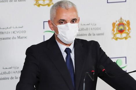 وزارة الصحة تعلن اعتماد مراكز صحية بالأحياء لاستقبال الحالات المشكوك في إصابتها بكورونا