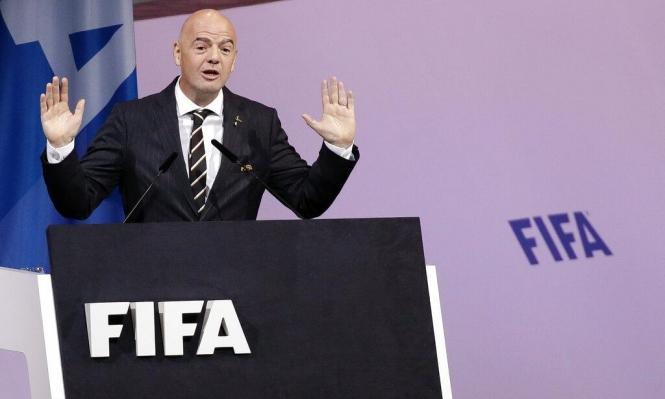 الفيفا يعلن تعديلات جديدة في قواعد كرة القدم