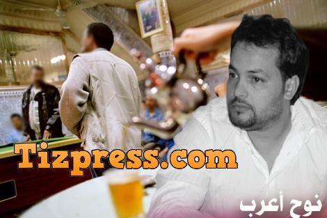 جمعية أرباب المقاهي والمطاعم بتيزنيت: نرفض استئناف العمل والإغلاق سيستمر إلى غاية فتح حوار جاد ومسؤول