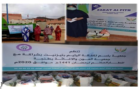 تيزنيت : جمعية بلسم توزع مساعدات لأسر الأيتام و الأرامل و المعوزين المتضررين من جائحة كورونا