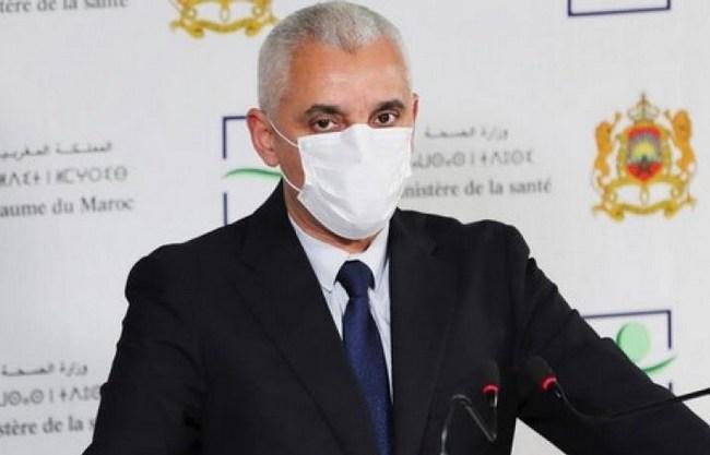 تيزنيت : جرثومة « Pseudomonas aeruginosa » تستنفر وزير الصحة