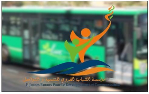 تيزنيت : مؤسسة الشباب القروي تستنكر توقف خدمة النقل العمومي بالإقليم