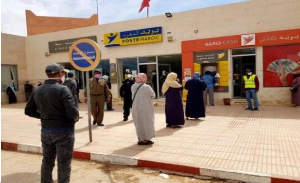 """الحكومة تعلن عن دفعة ثالثة من الدعم المالي للمتضررين من """"كورونا"""" وهذه شروط صرفها"""