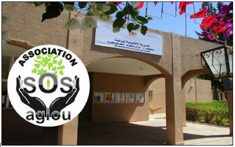 """تيزنيت : جمعية """"SOS أكلو """" ترد على ما وصفته """" مغالطات """" مديرية التعليم في شأن توقف وتعثر أشغال بناء مركزية سوس العالمة بأكلو"""