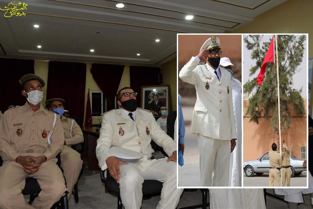 أربعاء رسموكة : بالصور… مراسيم تحية العلم بمناسبة الذكرى الـــ21 لعيد العرش المجيد