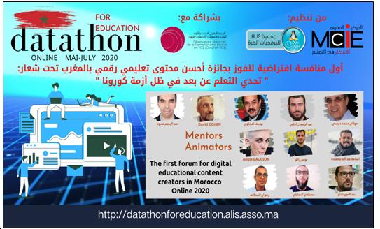قرب اسدال الستار عن النسخة الافتراضية الأولى لداتاثون صناعة المحتوى التعليمي الرقمي بالمغرب