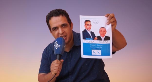 """ابراهيم بوليد : """"عبدالله غازي"""" أقدم """" كُورتِي """" بالساحة السياسية بإقليم تيزنيت"""