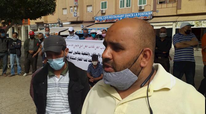 تيزنيت : أصحاب حافلات نقل المسافرين يحتجون بسبب دفتر التحملات الجدي