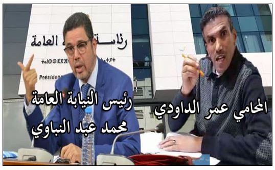 """عبد النباوي يأمر بالتحقيق في """" فيديو """" لــ """" بوتزكيت """" يتهم فيه قضاة بالبيع والشراء في ألاحكام القضائية..و """"الداودي """" لا ننتظر أي جديد"""