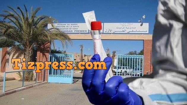 تسجيل أول حالة إصابة بفيروس كورونا بتيزنيت ..و السلطات في حالة استنفار قصوى